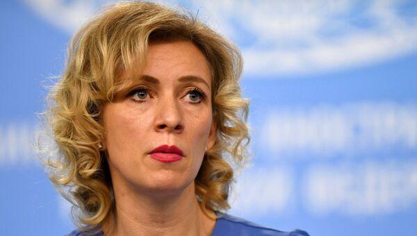 Официальный представитель министерства иностранных дел России Мария Захарова во время брифинга по текущим вопросам внешней политики. 26 октября 2017