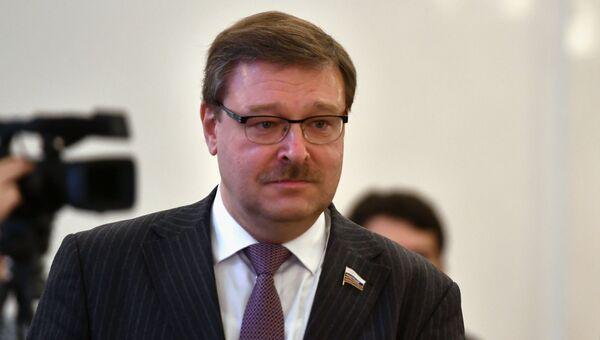 Председатель Комитета Совета Федерации по международным делам Константин Косачев, архивное фото