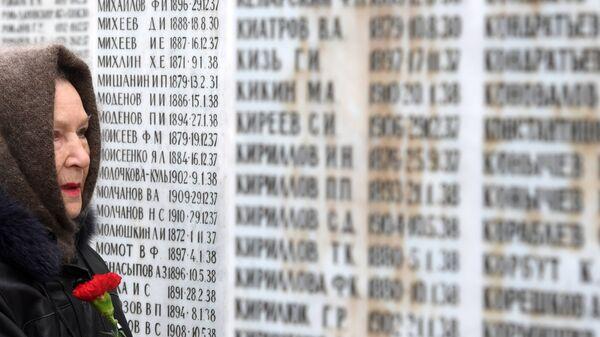 Мемориал на Арском кладбище в Казани в День памяти жертв политических репрессий