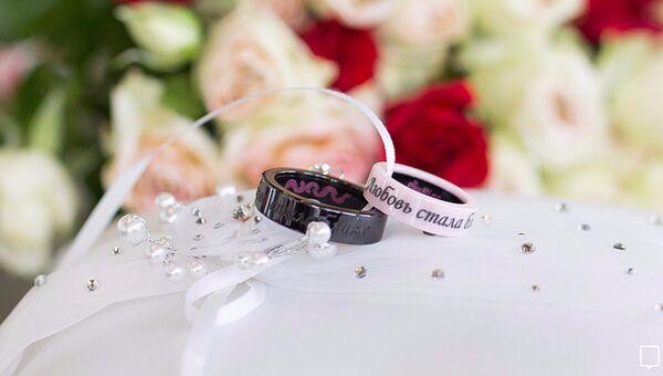 Кольца Тройка, подаренные молодоженам, выигравшим конкурс в социальных сетях
