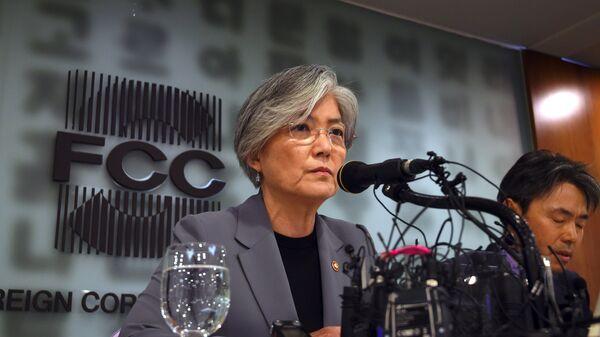 Министр иностранных дел Южной Кореи Кан Ген Хва