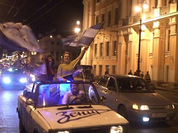 Зенит - чемпион! Петербург празднует победу клуба в Суперкубке УЕФА