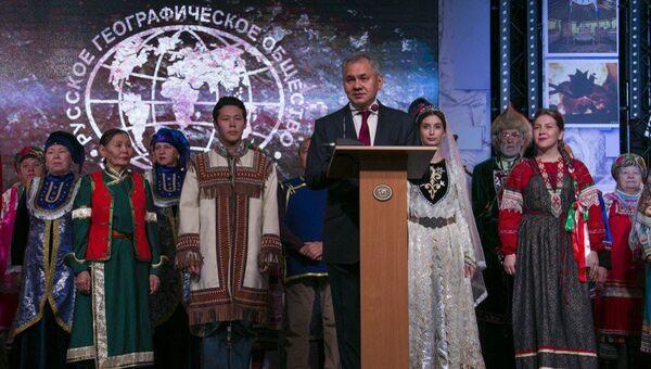 Президент Русского географического общества, министр обороны РФ Сергей Шойгу, архивное фото