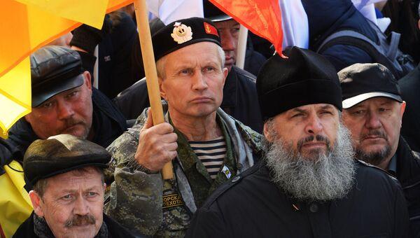 Участники митинга-концерта в честь Дня народного единства на Корабельной набережной во Владивостоке. 4 ноября 2017