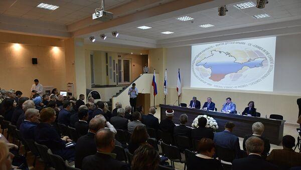Форум друзей Крыма в Ялте