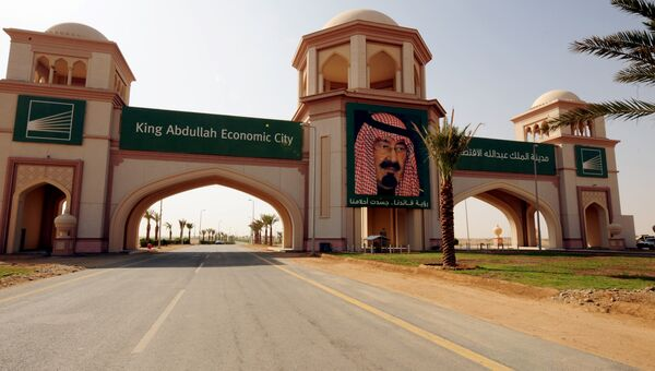 Фото Экономический город короля Абдуллы
