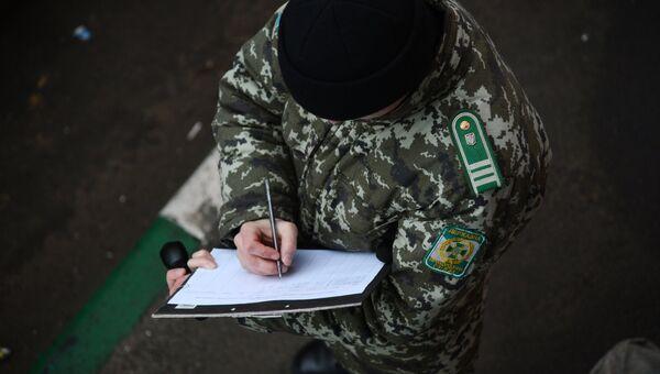 Украинский пограничник. Архивное фото
