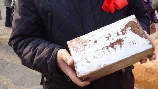 Капсула времени из поселка Кавалерово. 7 ноября 2017