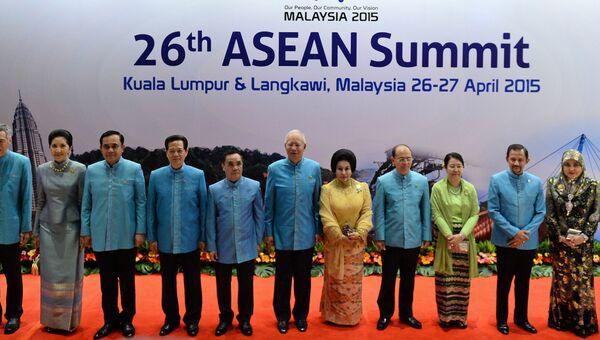 Встреча Ассоциации государств Юго-Восточной Азии (АСЕАН) в Малайзии. 2015 год