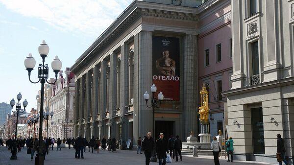 Театр имени Евгения Вахтангова. Архивное фото