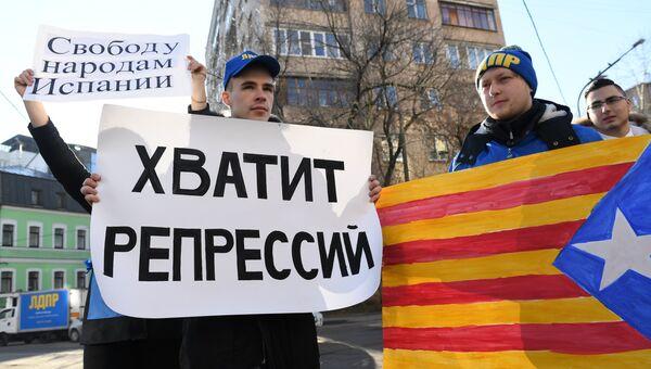 Участники митинга ЛДПР в поддержку независимости Каталонии возле здания Генерального консульства Испании в Москве. 9 ноября 2017
