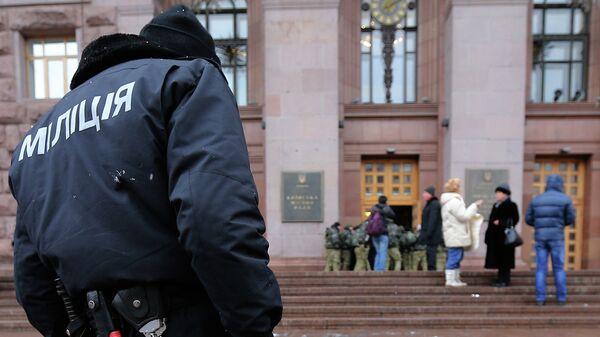 Сотрудник правоохранительных органов у здания Киевской государственной городской администрации