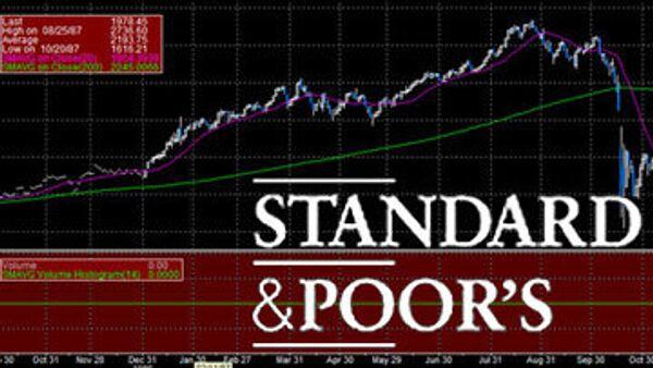 Standard & Poor's понизил рейтинги ВР