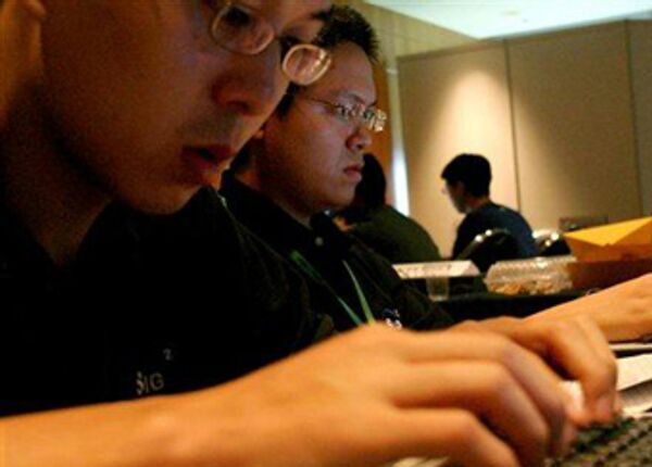 Китайский хакер. Архив
