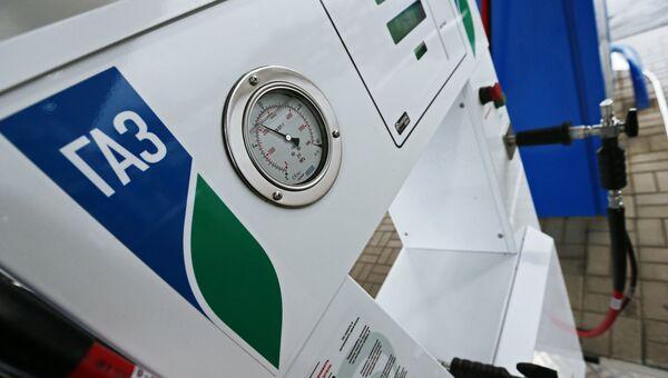 Заправочная колонка на автомобильной газонаполнительной компрессорной станции Газпром. Архивное фото
