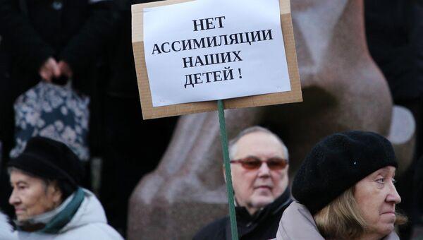 Участники шествия защитников русских школ в Риге. Архивное фото