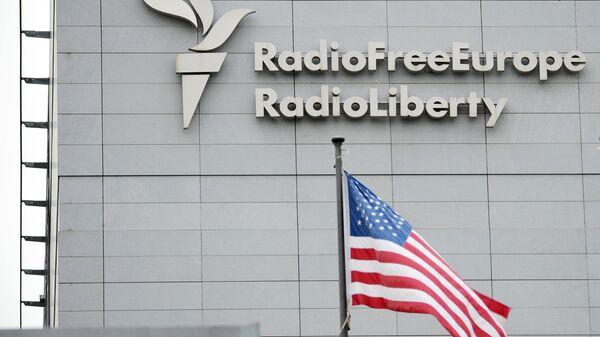 """""""Радио Свобода""""* оштрафовали на 71,5 миллионов рублей"""