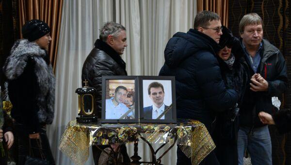Церемония прощания с лётчиками, погибшими при крушении самолёта, в Хабаровске