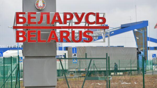 Французы подчеркнули Новый год вЛитве и«случайно зашли» вБеларусь