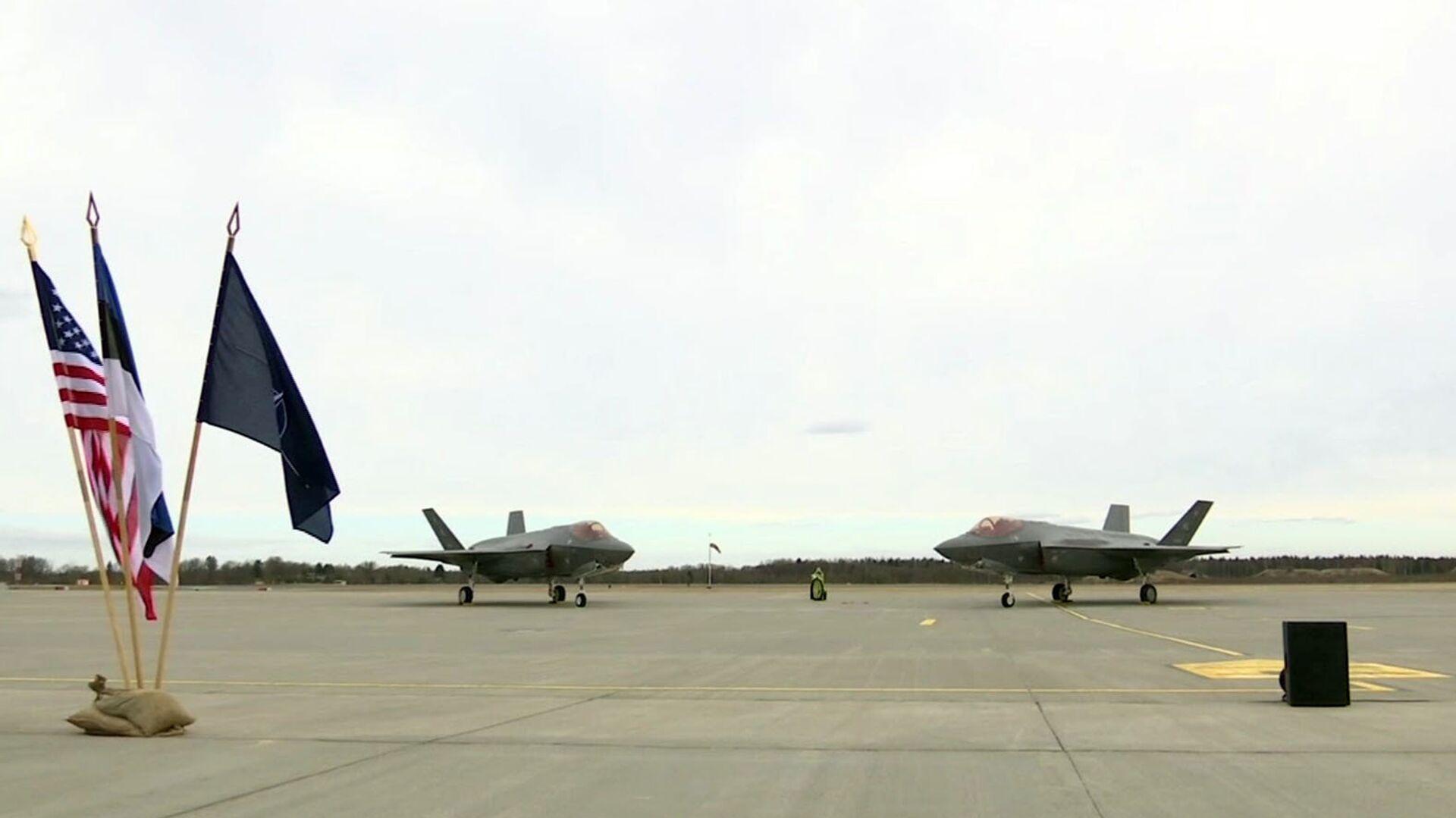 Американские истребители F-35 на авиабазе Амари в Харьюмаа, Эстония - РИА Новости, 1920, 29.04.2021