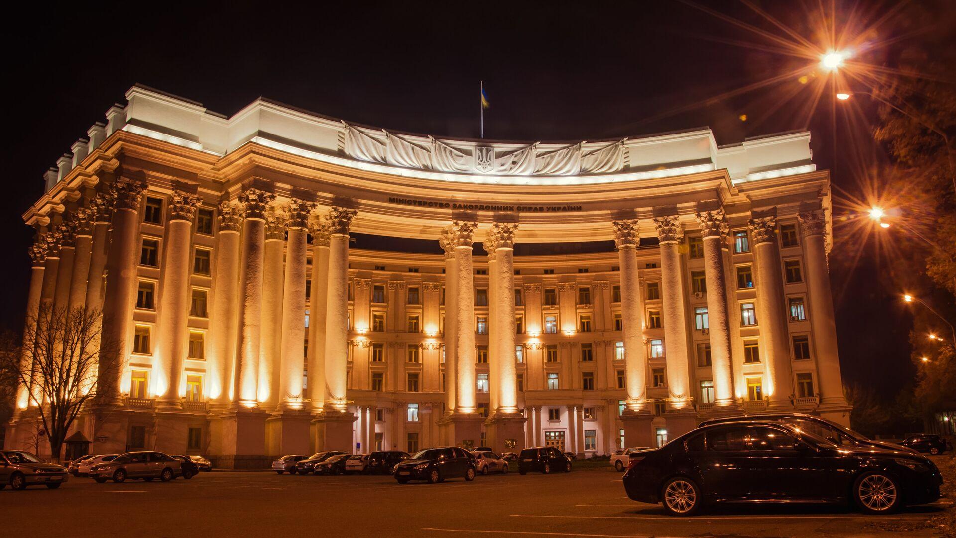 Здание МИД Украины  - РИА Новости, 1920, 27.04.2021