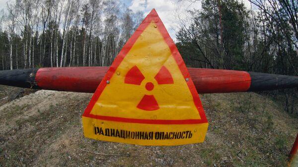 Предупреждающий знак о радиоактивности