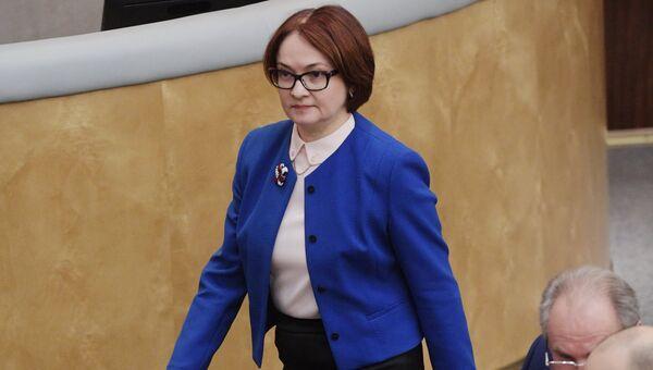 Председатель Банка России Эльвира Набиуллина . Архивное фото