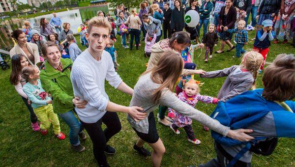 Фестиваль в Упсала-Парке