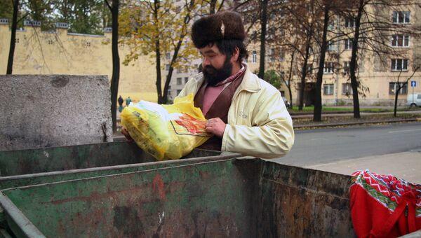 Бездомный мужчина