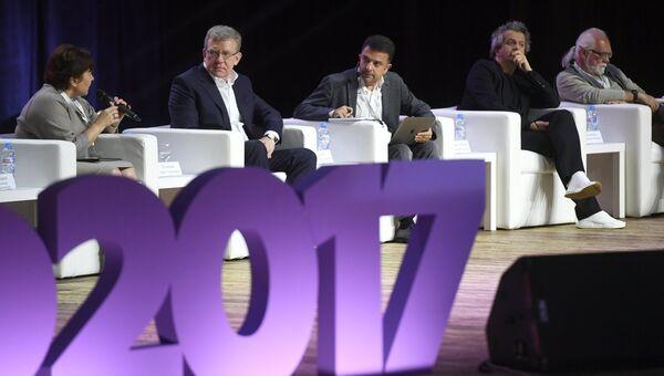 V Общероссийский гражданский форум. 25 ноября 2017
