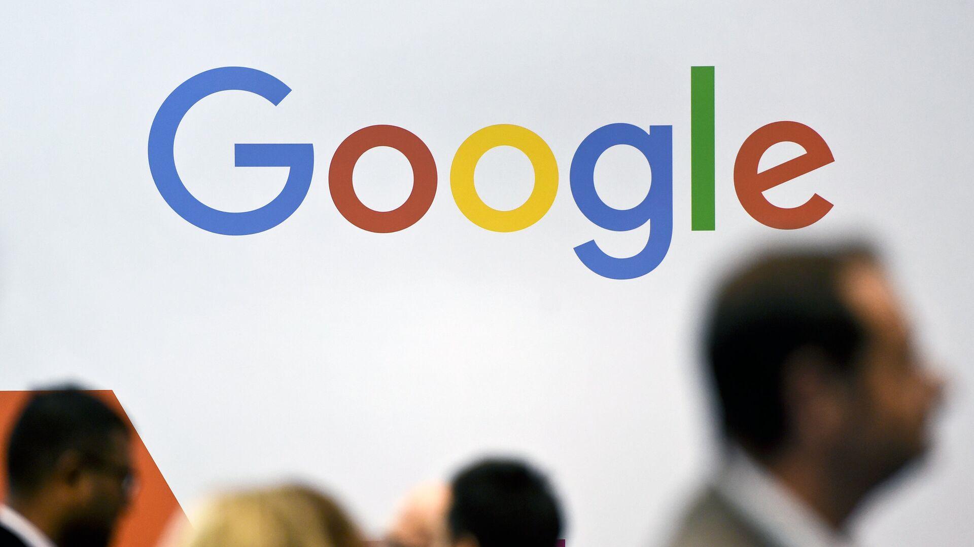 Логотип Google - РИА Новости, 1920, 25.05.2021