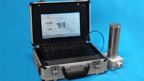 Экспресс-анализатор качества топлива, разработанный Федеральным агентством по техническому регулированию и метрологии