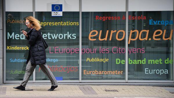 Логотип ЕС . Архивное фото