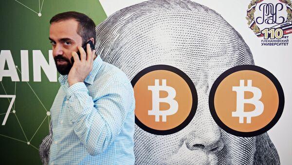 Посетитель на конференции Russian Blockchain Week 2017 в Москве