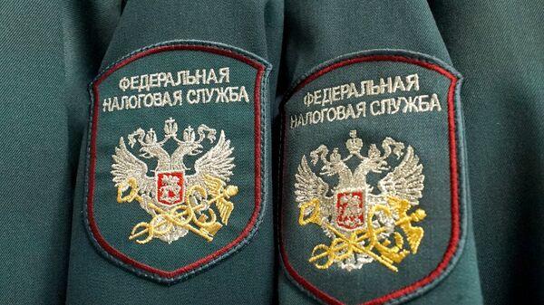 Форма сотрудников межрайонной налоговой инспекции N8 в Калининграде