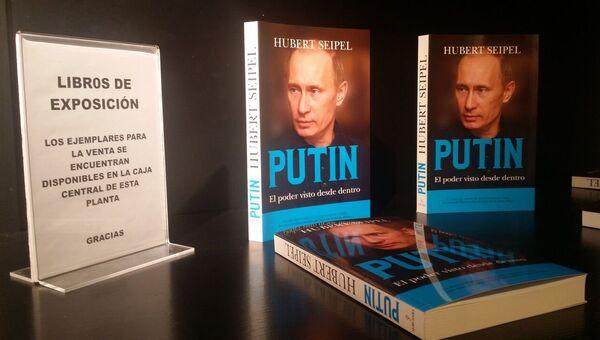 В Мадриде состоялась презентация испанского издания книги о Путине