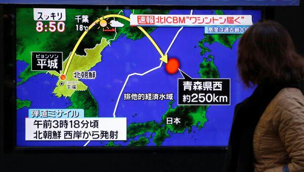 Трансляция выпуска новостей в Токио о запуске ракеты в КНДР. 29 ноября 2017