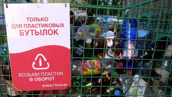 Площадка для раздельного сбора отходов