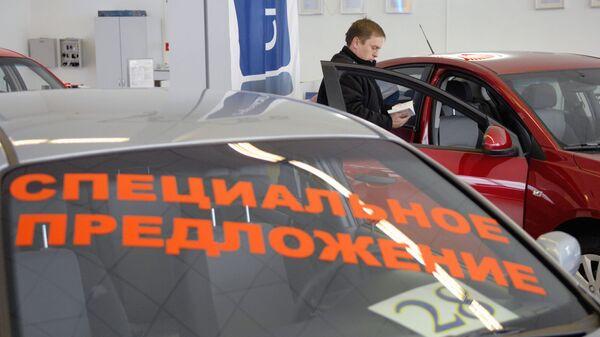 В России в апреле число выданных автокредитов упало в пять раз