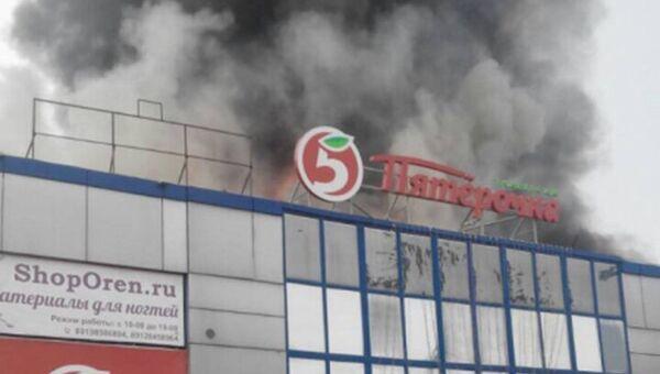 Торговый центр Мега Мир загорелся в Оренбурге. 2 декабря 2017