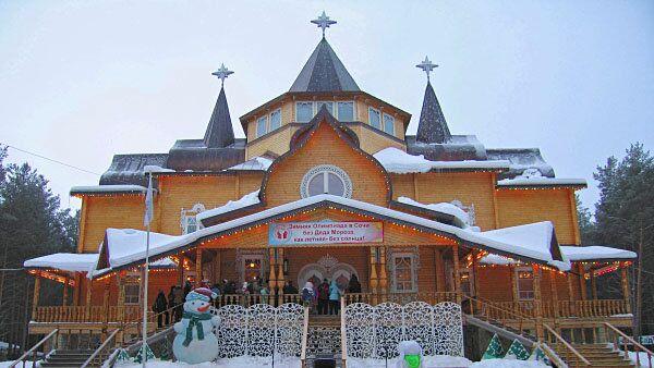 Терем Деда Мороза в Великом Устюге выполнен из клееного бруса