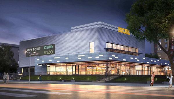 Проект реконструкции кинотеатра «Восход»