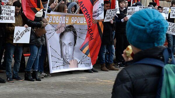 Акция в защиту Константина Ярошенко