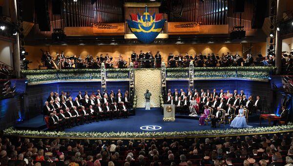Члены Шведской королевской семьи и лауреаты Нобелевской премии на церемонии открытия Нобелевской премии в Концертном зале в Стокгольме, Швеция. 10 декабря 2017