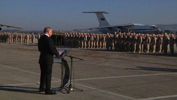 Путин на базе Хмеймим объявил о выводе российских войск из Сирии