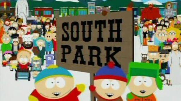 Мультфильм Южный парк