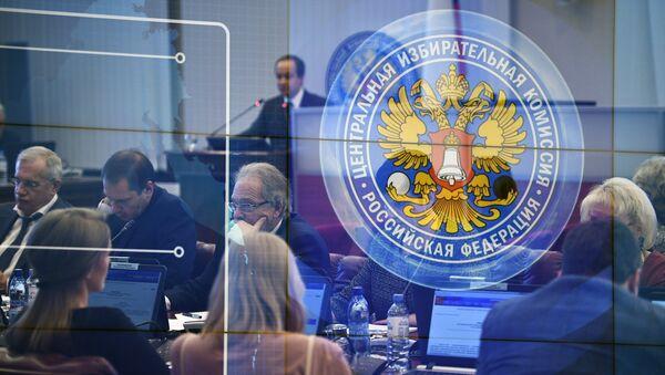 На заседании Центральной избирательной комиссии РФ. 13 декабря 2017