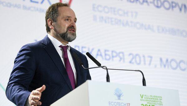 Резолюция съезда по охране окружающей среды станет руководством к действию