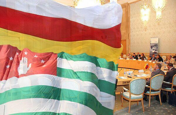 Переговоры, флаг Осетия, Абхазия