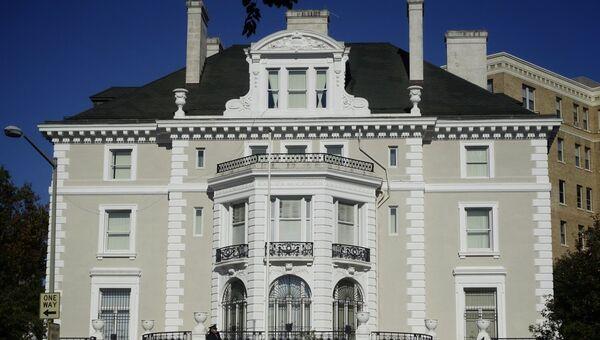 Здание торгового представительства России в Вашингтоне. Архивное фото